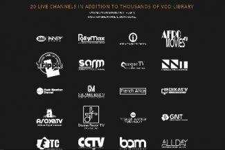 Imagem com uma lista de canais disponíveis para assistir no modo IPTV para celular Datatix.